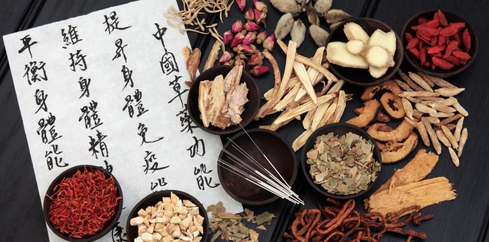 Energética China Tradicional y Clásica : Servicios de Clinica ESTAR MTC