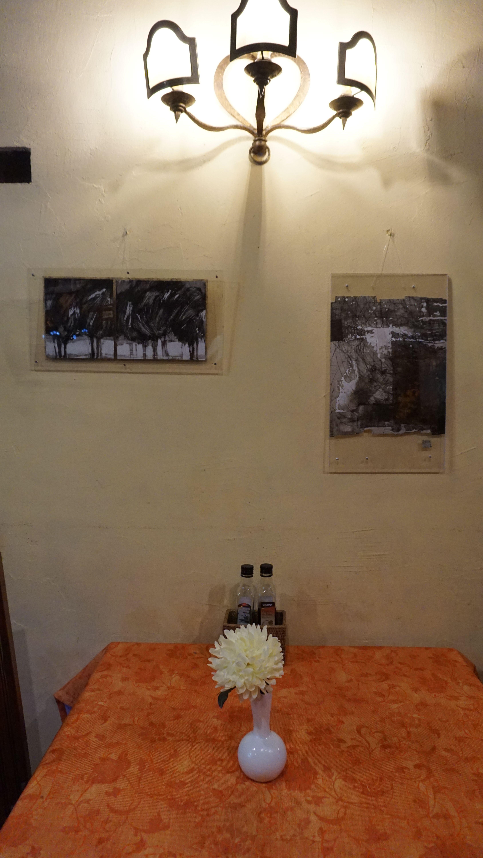 Foto 64 de Casa rural con encanto en La Cellera de Ter | Casa Rural Can Jepet