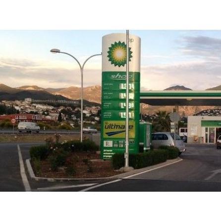 Estación de servicio: Productos y Servicios de Gasóleos Río Monachil
