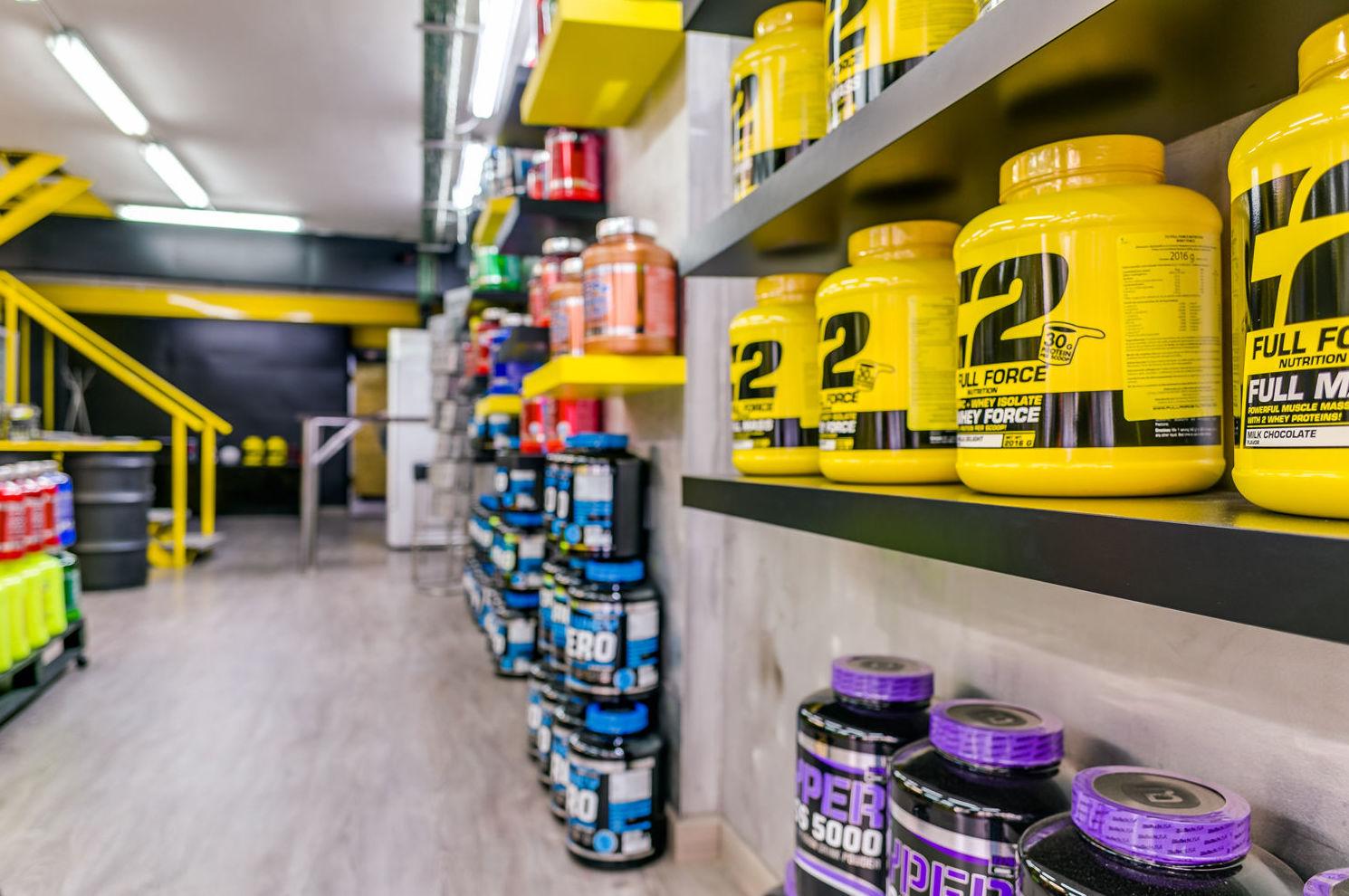 Tienda de suplementos deportivos en Eixample b3fa7571afe51