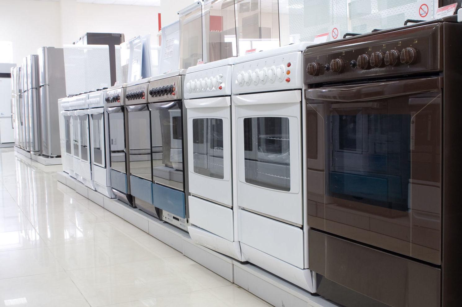 Venta de electrodomésticos en Sevilla