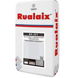 RX-201 Rualaix Rellenos y Reparación y almacén de pinturas en pueblo nuevo.