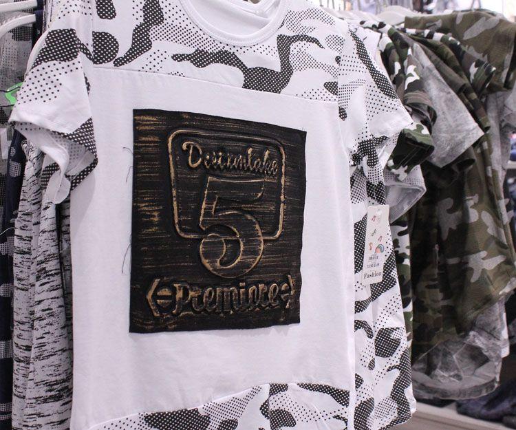 Camisetas para caballero en Marbella