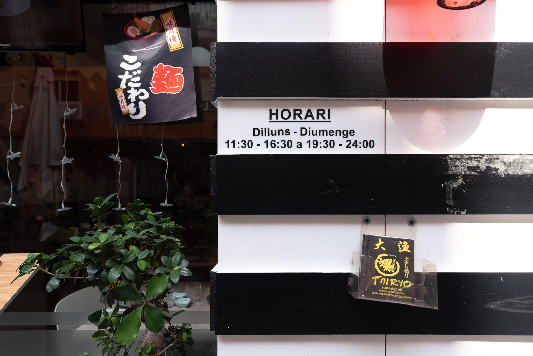 Foto 3 de Restaurante japonés en  | Tairyo Restaurant Japanese