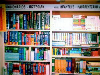 Foto 3 de Librerías en Durango | Librería Urrike