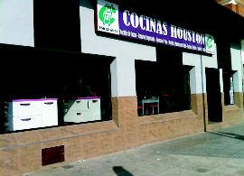 Foto 1 de Muebles de baño y cocina en Huelva | Cocinas Houston
