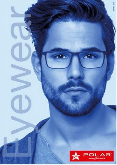 Las mejores marcas de gafas graduadas La Orotava, Tenerife