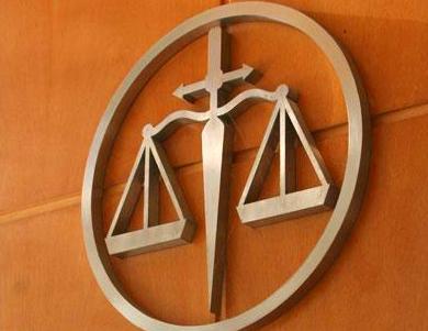 Clausula suelo (hipotecas): Servicios  de AARM- Rodríguez y Macías Abogados