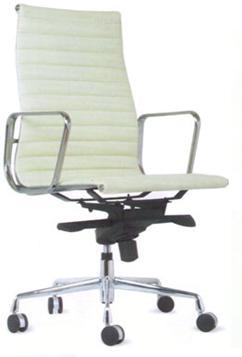 Sillon Eames-1 blanco
