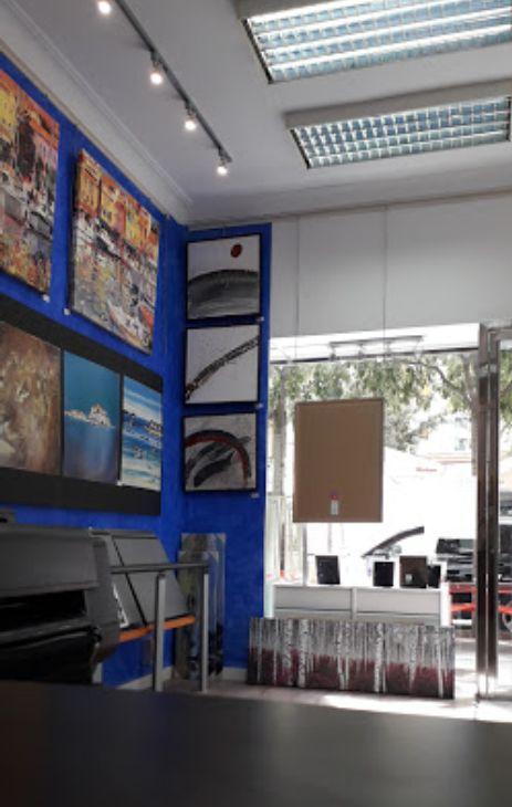 Venta de complementos para enmarcar fotos y cuadros en Madrid