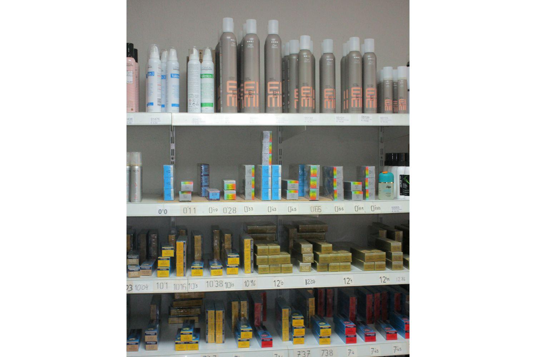 Especialistas en venta y distribución de productos de estética
