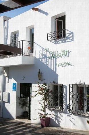 Hoteles en Almería: ¿Qué ofrecemos? de Viajes Rural Andalus