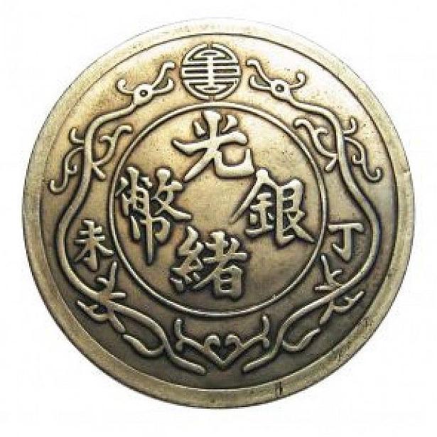 Amuletos: Especialidades de Marian Góngora Parapsicóloga