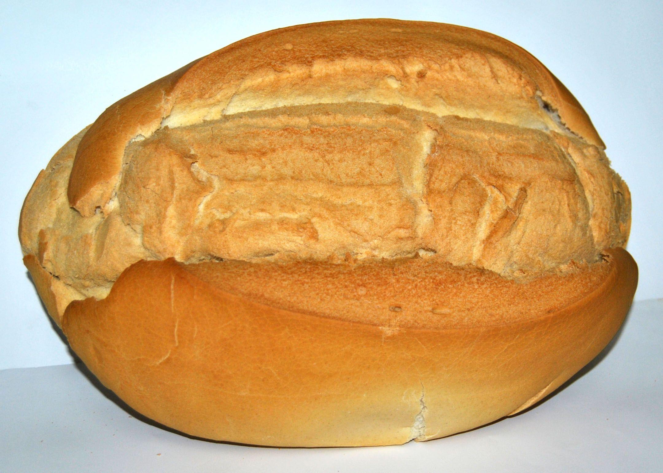 Foto 84 de Panadería en    Pan El Vacar