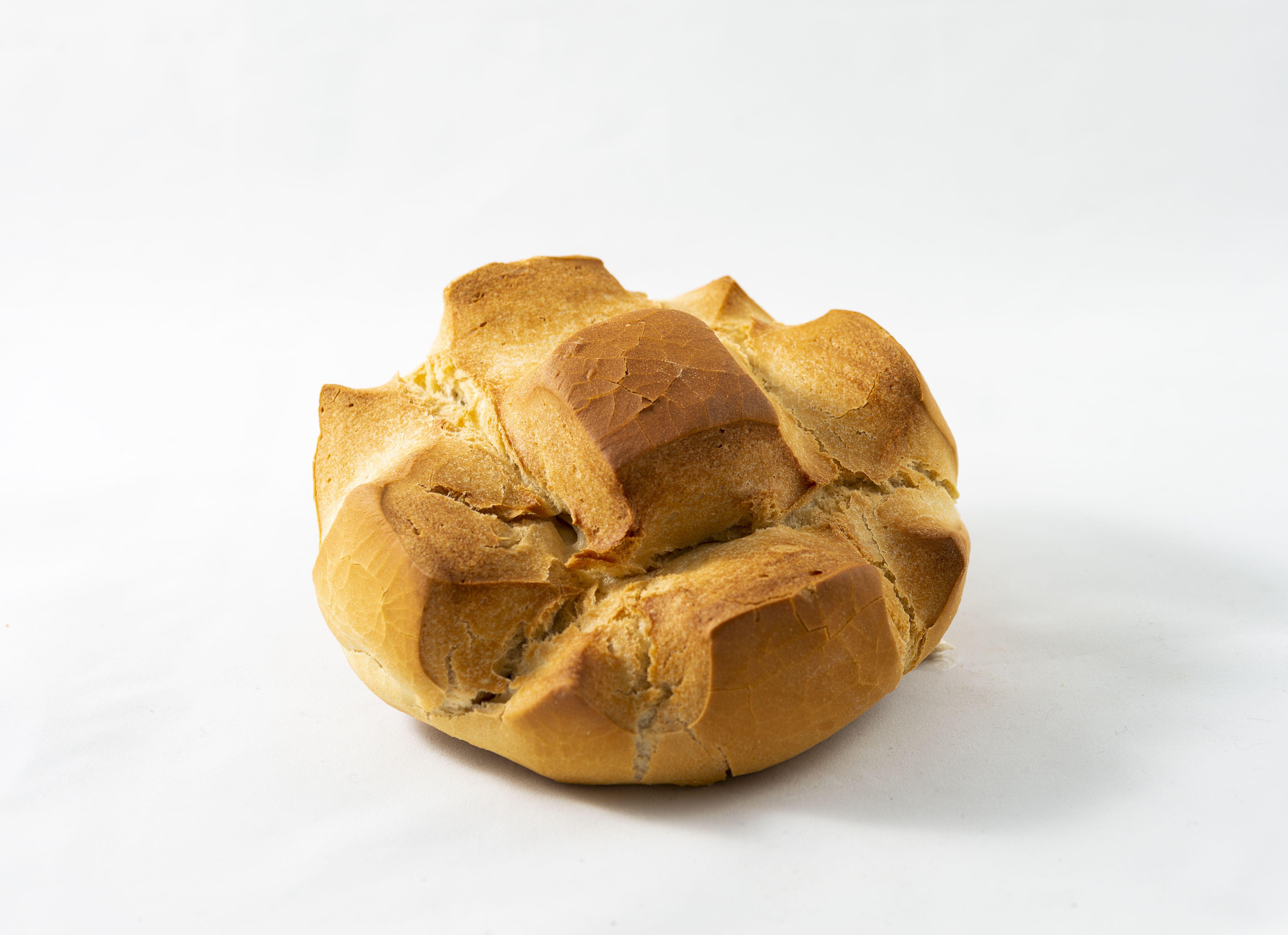 Foto 4 de Panadería en  | Pan El Vacar