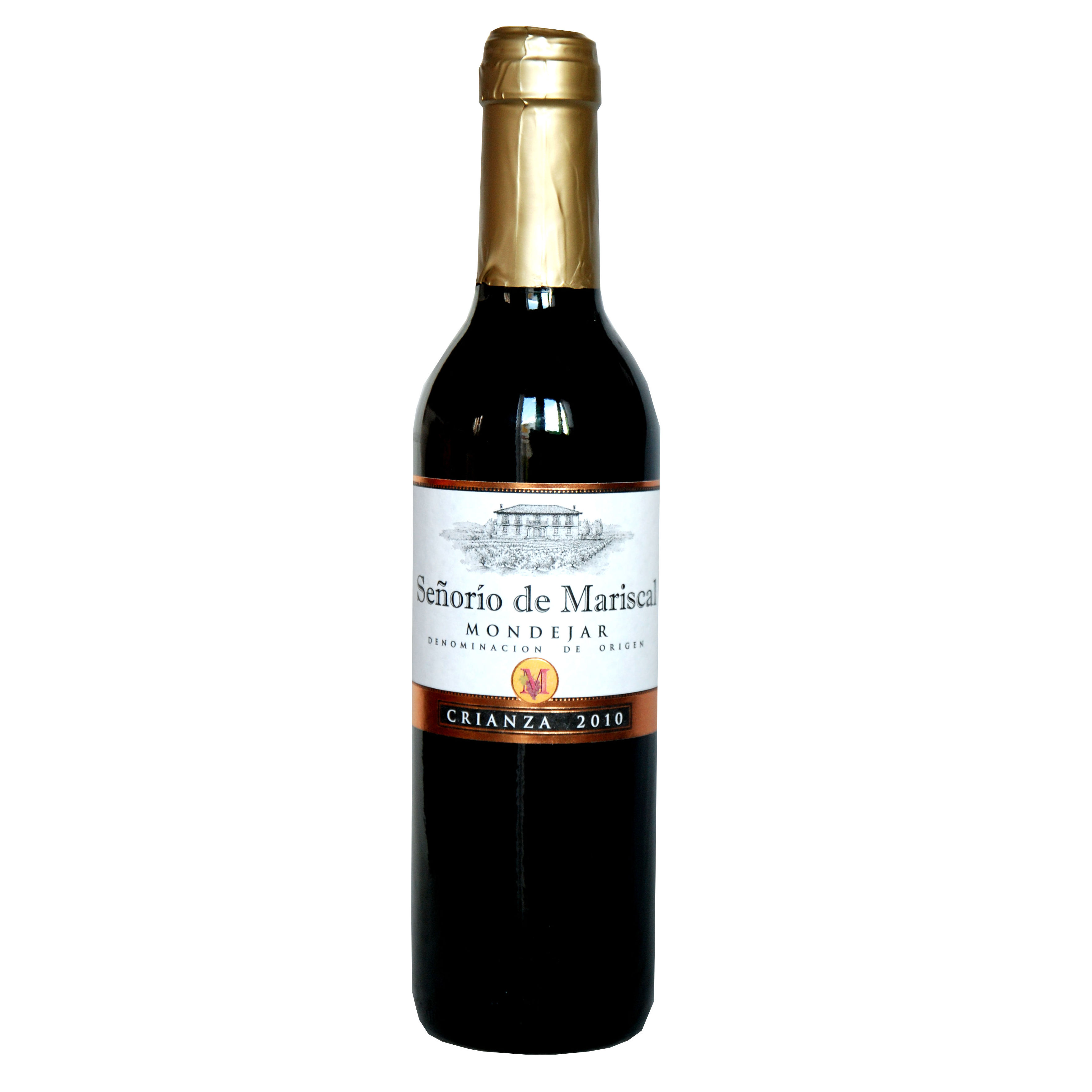 Foto 67 de Venta de vinos con denominación de origen Mondejar en Mondéjar | Bodegas Mariscal