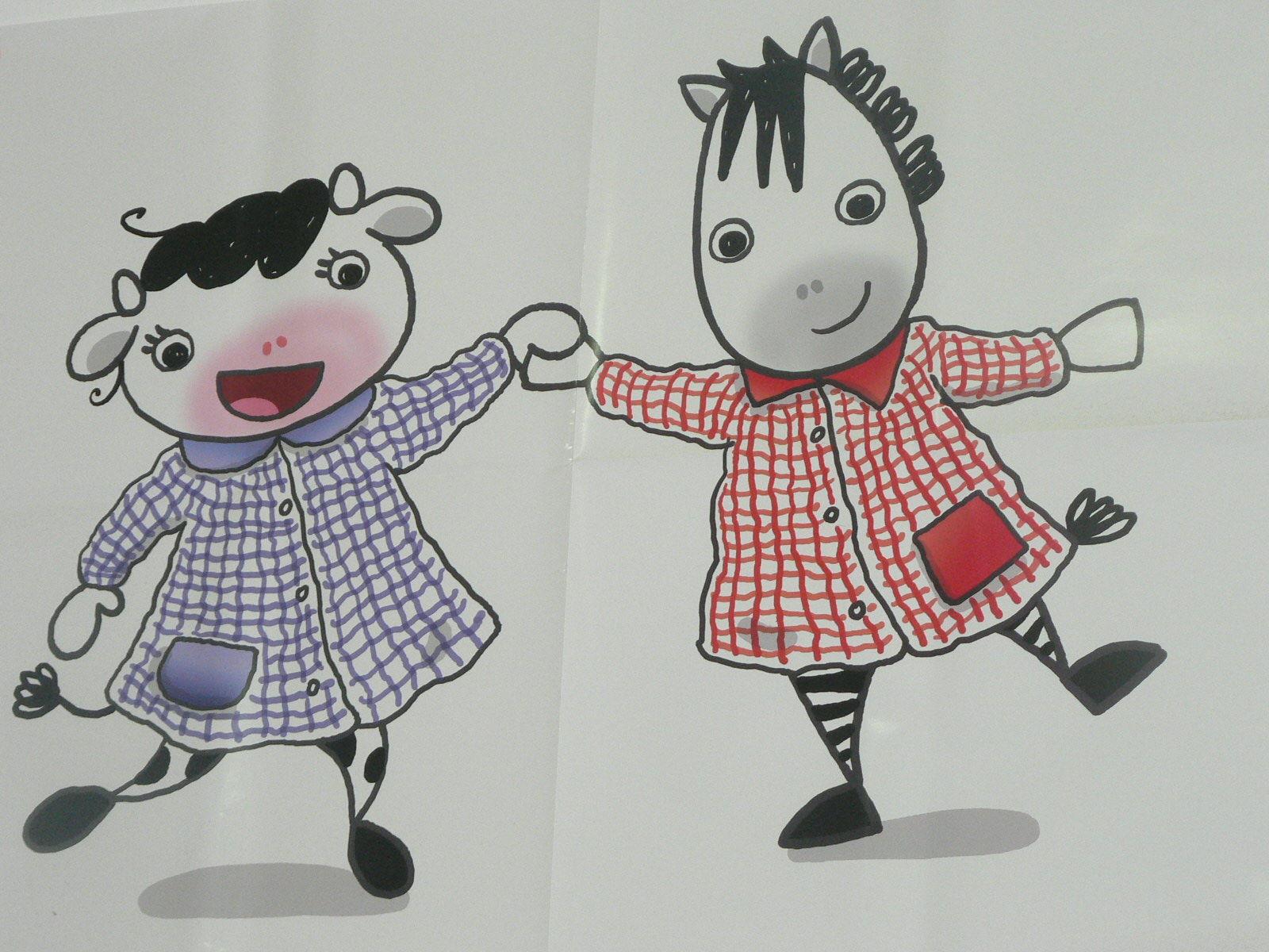 EDITORIAL CON LA QUE TRABAJAMOS: Servicios y Actividades de Escuela Infantil El Patio de Donald