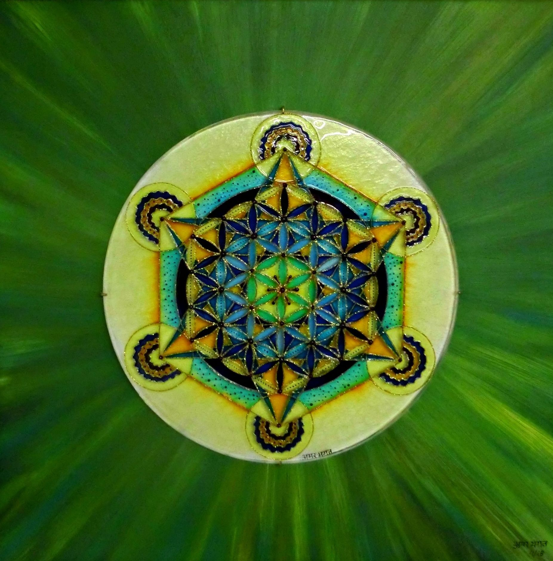 Mandala. Cubo de metatron. tintas/cristal. 50x50cm. 175€+IVA.