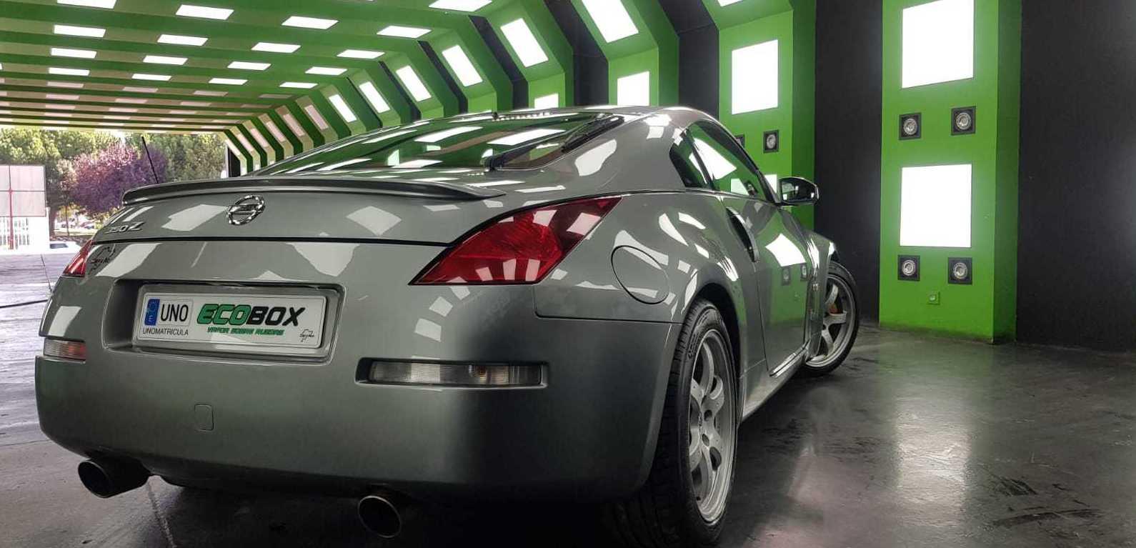 Nissan 350z Integral
