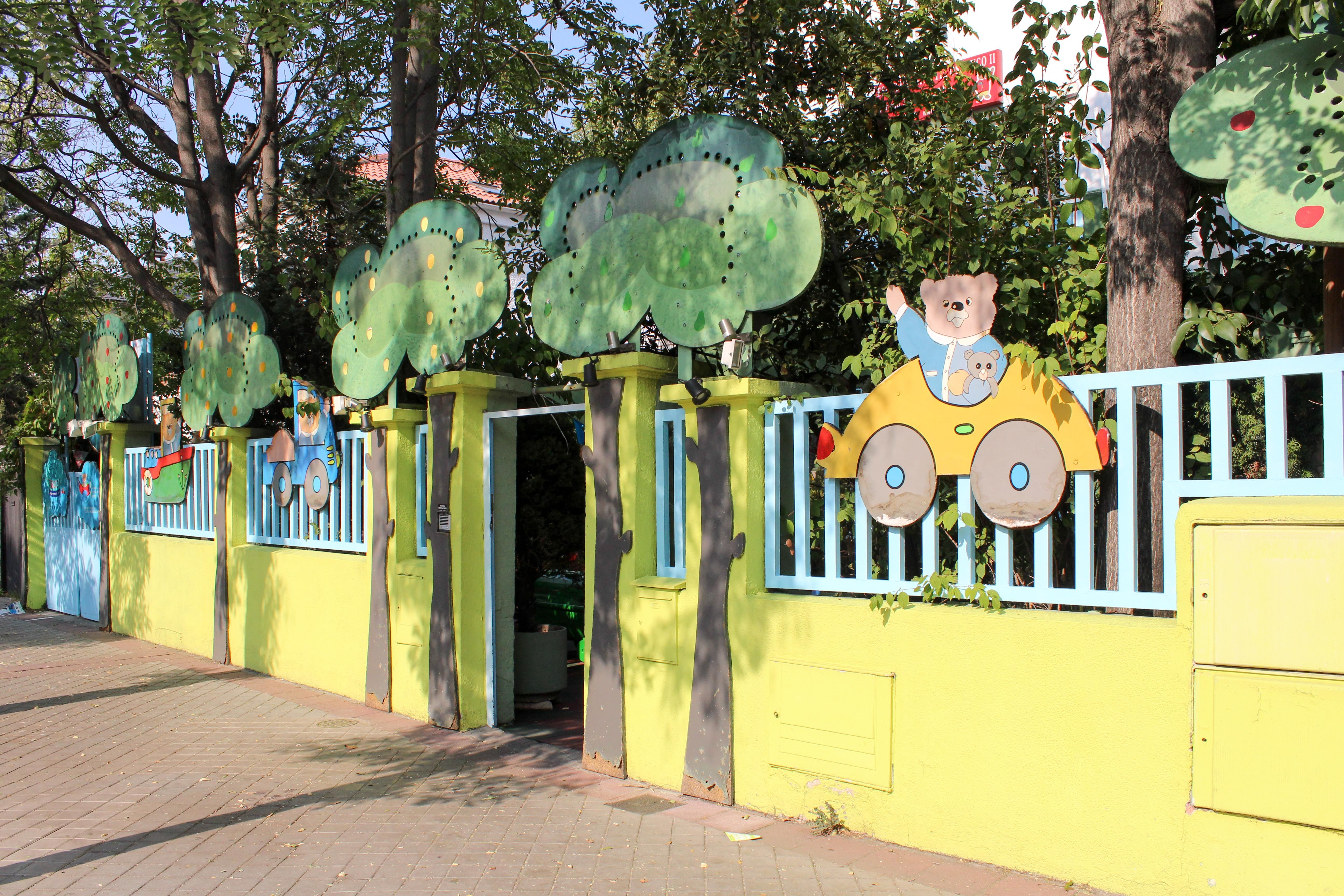 Foto 7 de Escuela infantil dedicada a la primera infancia de 0 a 3 años en Madrid | Escuela Infantil Osobuco