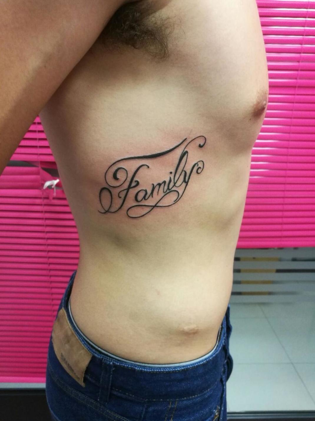 Foto 51 de Tatuajes en Majadahonda | Tatulandia Piercing Center