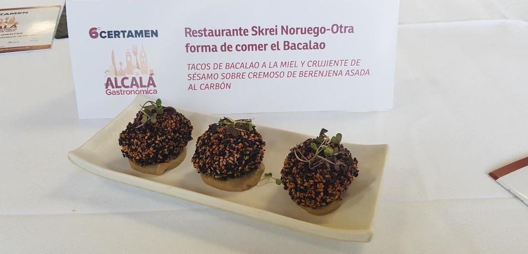 Alcala Gastronomica
