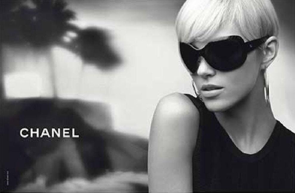 Gafas Chanel en Valencia