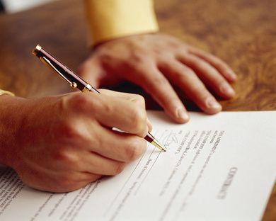 Derecho Administrativo: Servicios de Asesoría Jurídica Aza