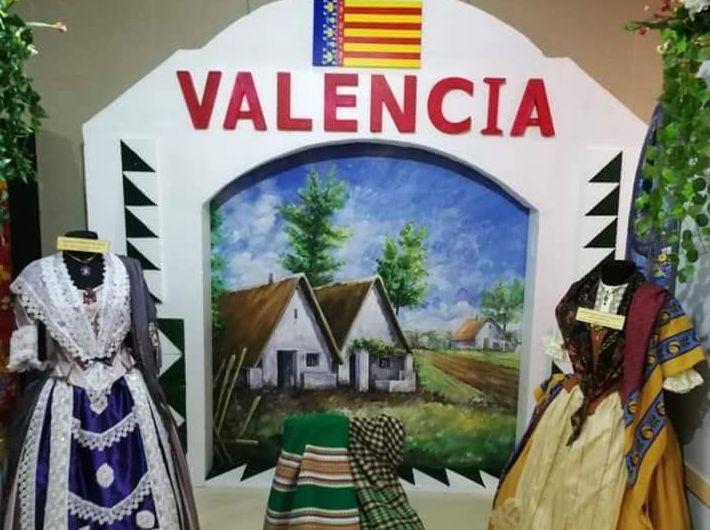 Fábrica de maniquíes en Teruel