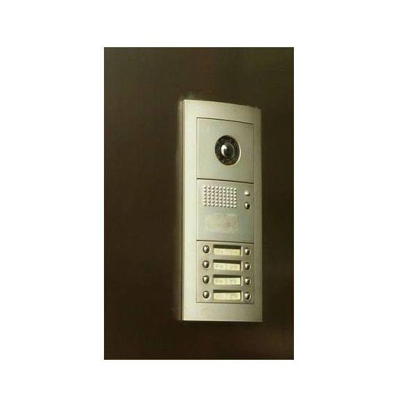 Videoporteros: Servicios de Instalaciones y Reparaciones Eléctricas Castellano