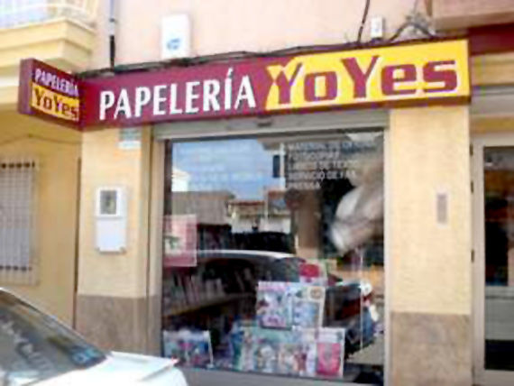 Foto 4 de Papelerías en Cartagena | Papelería Librería Yoyes