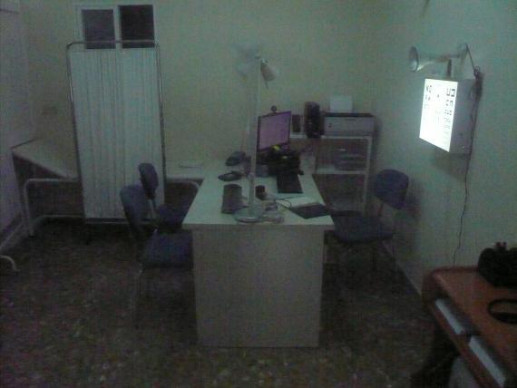 Sala de reconocimiento