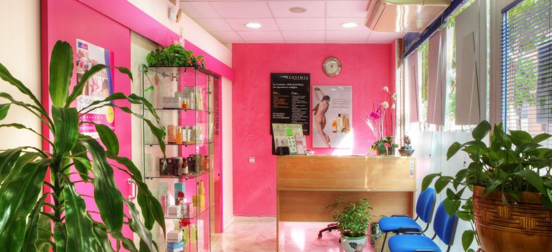 Foto 24 de Tratamientos faciales y corporales en  | Cossbelt