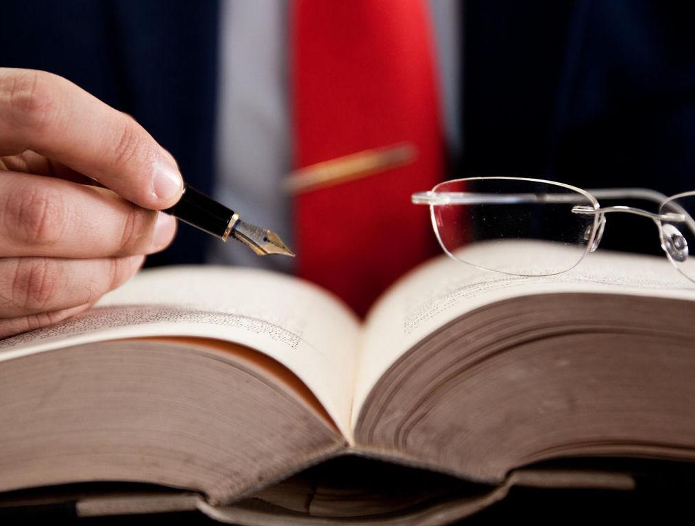 Trabajo legal personalizado