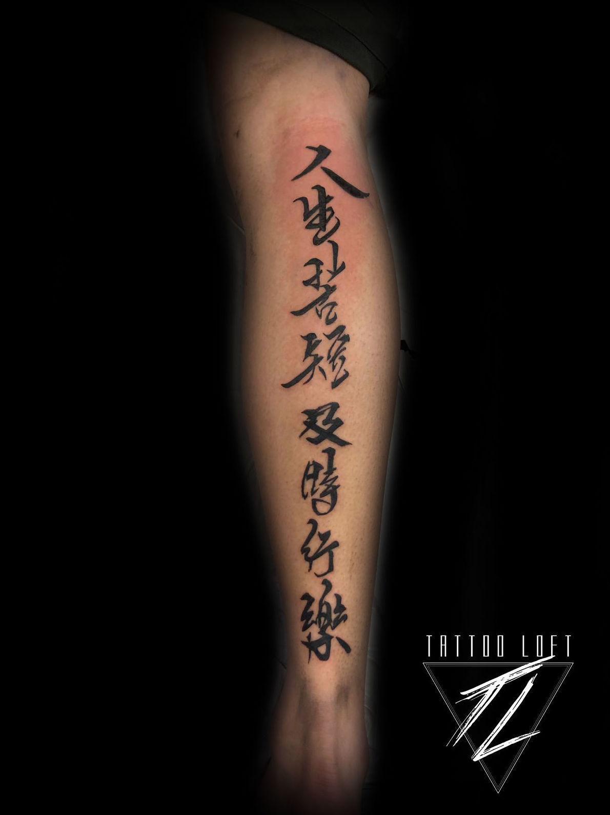 Foto 75 de Estudio artístico de tatuaje en  | Tattoo Loft