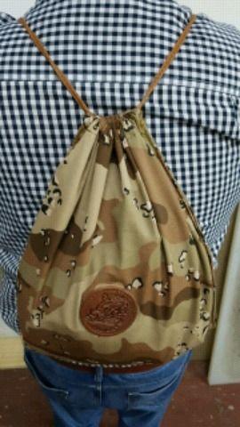 Mochila saquito en camuflaje, fabricada en lona: Tienda online de Artículos de Caza