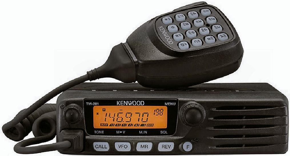 KENWOOD TM-281E: Catálogo de Olanni Electronics