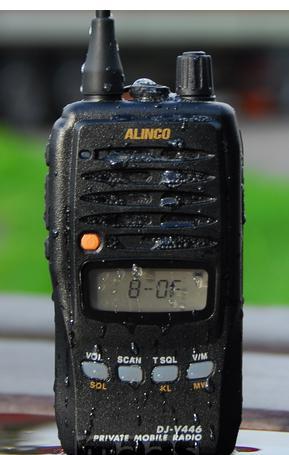 ALINCO DJ-V446: Catálogo de Olanni Electronics