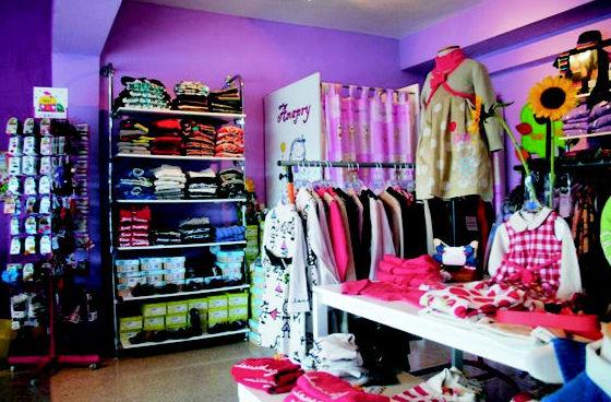 Tienda de ropa infantil en Las Palmas