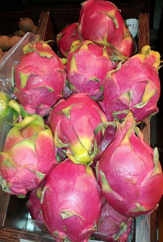 Pithaya roja: Productos de Mundifruit