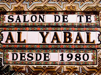 Foto 5 de Teterías en Madrid | Salón de Té Al Yabal