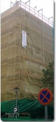Rehabilitación de edificios Sevilla | Jaco construcciones