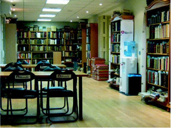 Foto 2 de Libros (compraventa) en Madrid | El Remate