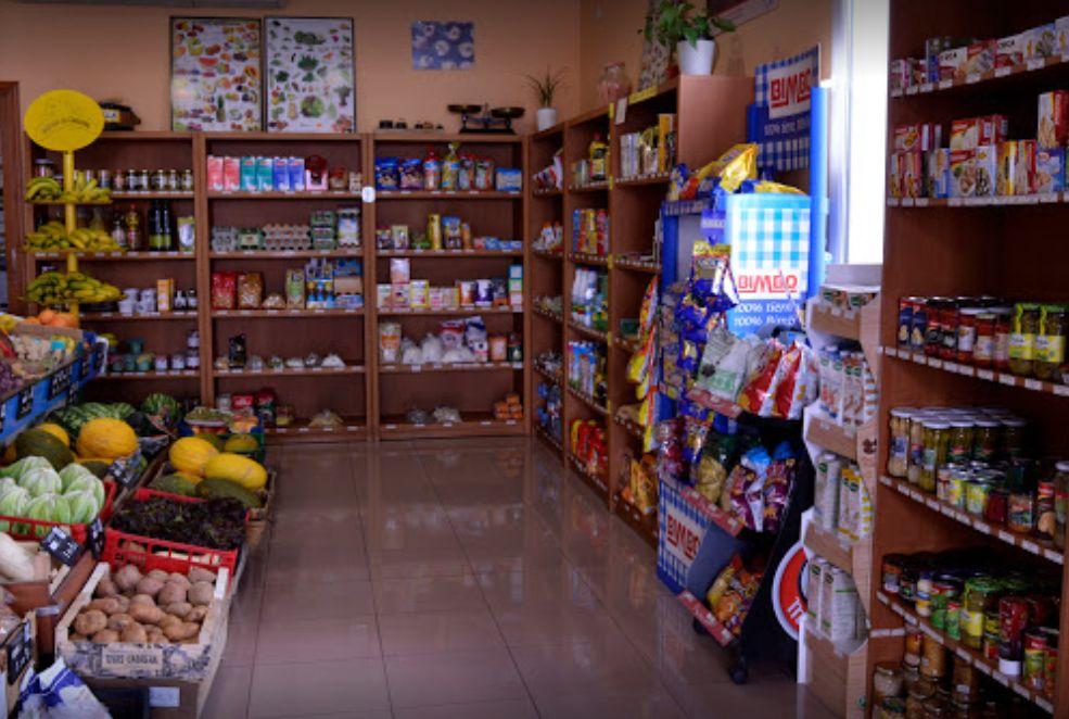 Productos gourmet  en Menorca