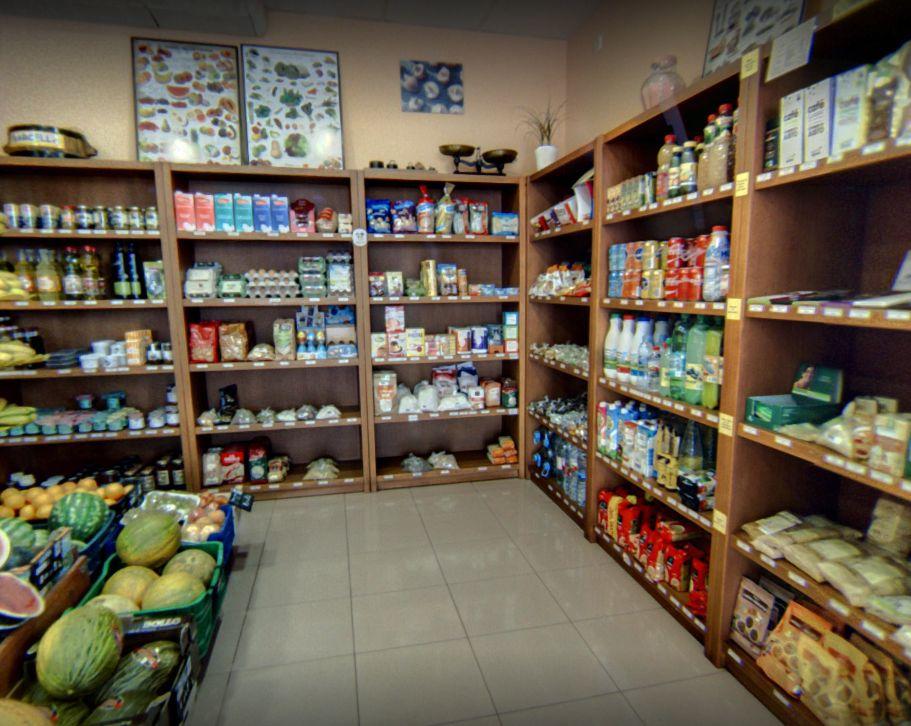 Tienda de alimentación en Menorca