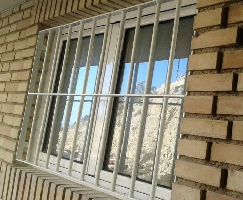 Rejas: Catálogo de servicios de Aluminio Los Ángeles