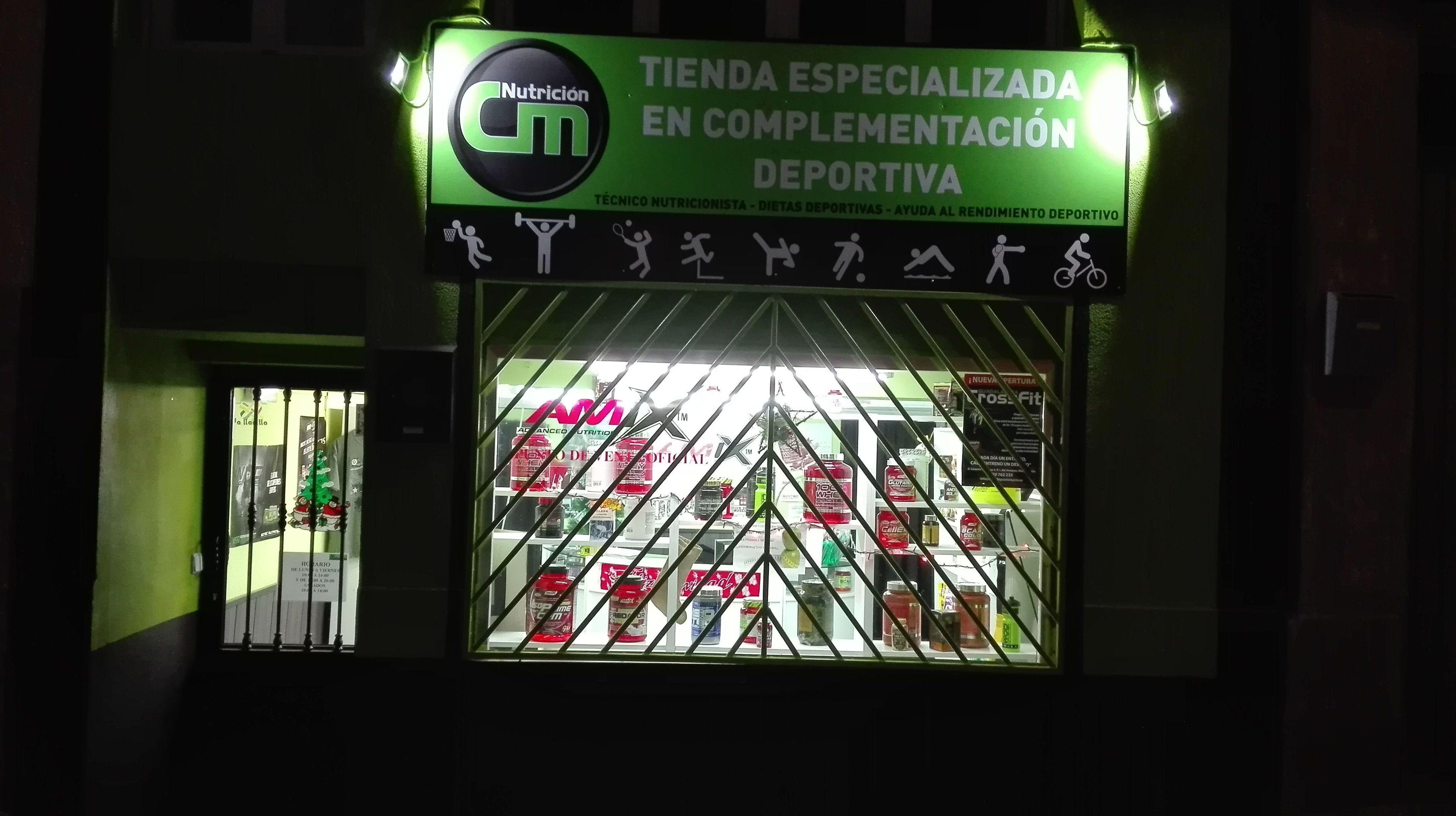 Tienda de complementación deportiva en Guadalajara