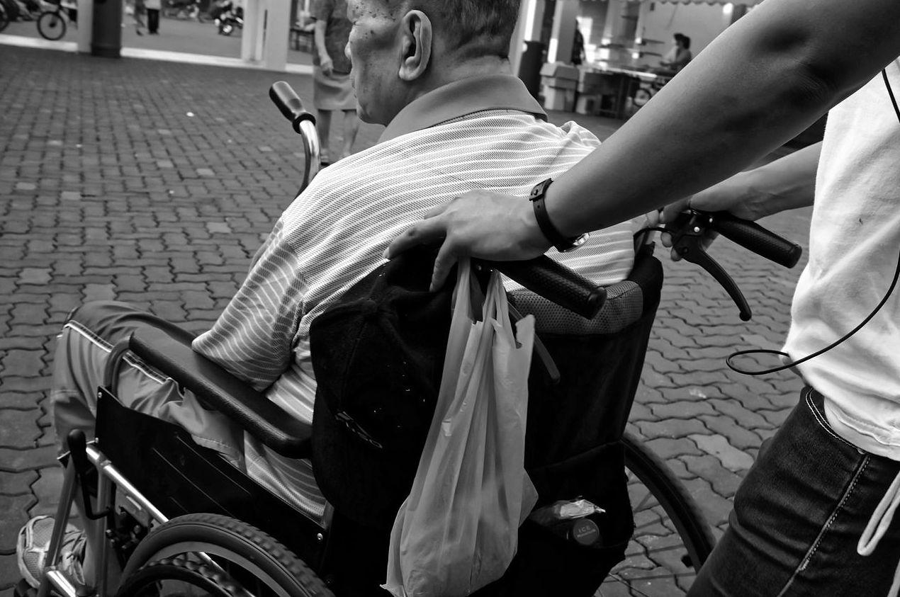 Acondicionamiento para personas con movilidad reducida