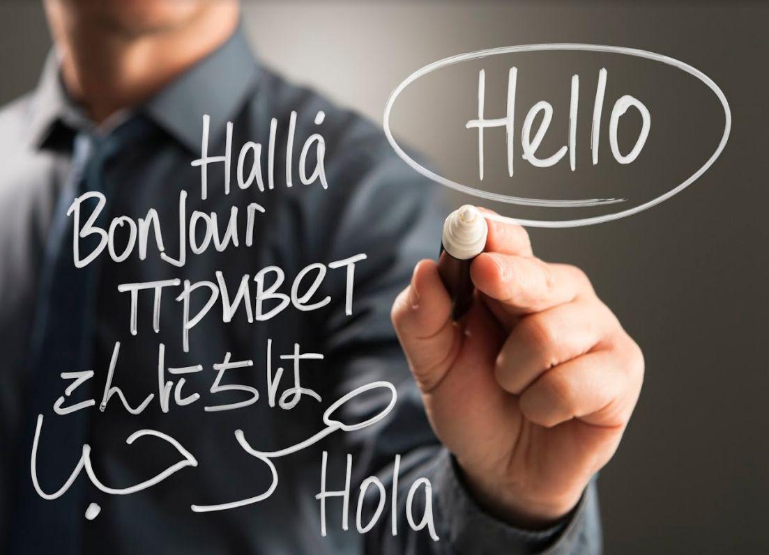 Idiomas: Nuestros Servicios de Oxford Idiomas
