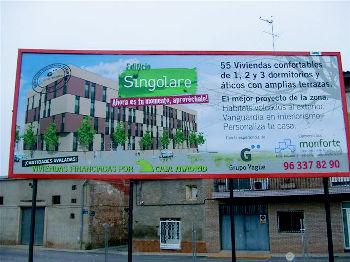 Foto 6 de Soportes publicitarios en Valencia   Zoco 3